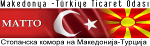 Macedonia Turkey Chamber of Commerce